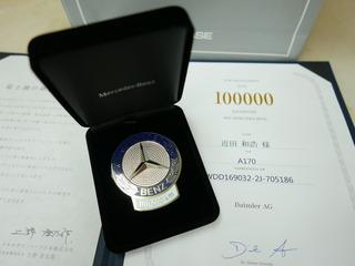 L1070339.JPG